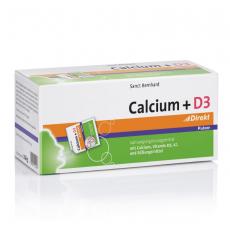칼슘+D3 파우더
